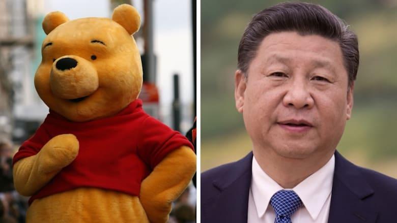 """حكومة الصين تشدد قبضتها على شخصية """"ويني ذا بو"""" الكرتونية"""