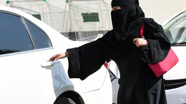 """شركة """"كريم"""" ترد على اتهام أحد سائقيها بـ """"اغتصاب"""" مواطنة سعودية"""