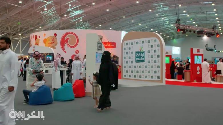 #حكايا_مسك في الرياض… إليكم أبرز ما حدث