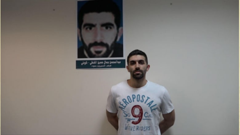 """الكويت تعلن القبض على المتهم الـ14 بقضية """"خلية العبدلي"""" المرتبطة بحزب الله"""