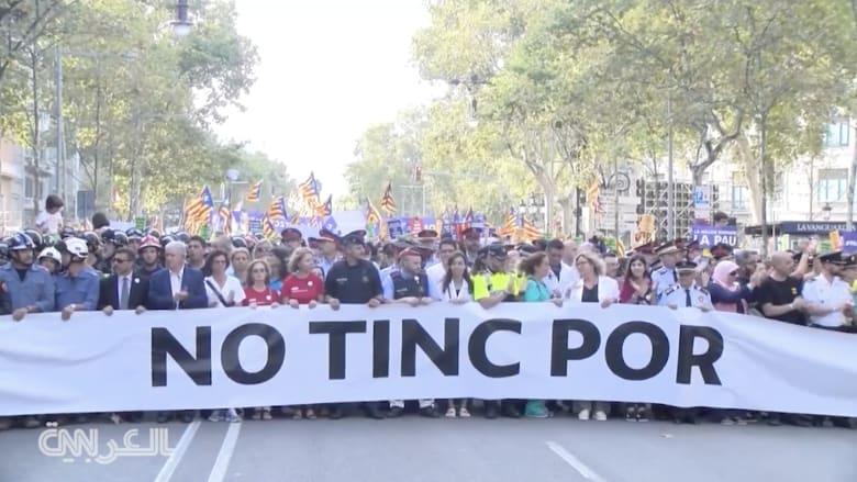 """مسيرة في برشلونة تحت شعار """"لست خائفا"""" رداً على الهجمات الأخيرة"""