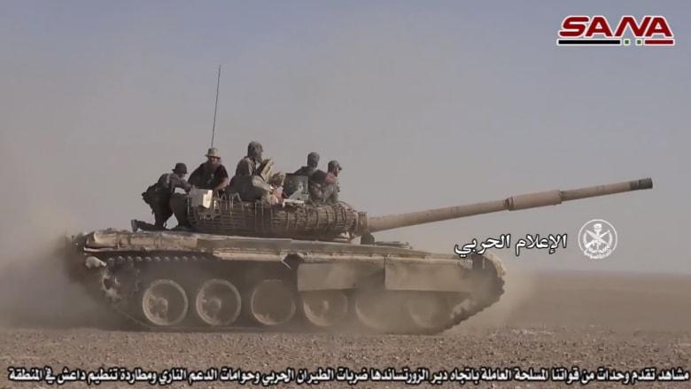 الجيش السوري ينشر فيديو لاختراق حصار داعش لدير الزور