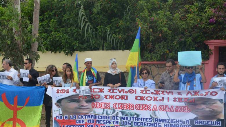"""أمازيغ يندّدون بـ""""عزم"""" الحكومة الإسبانية تسليم ناشطين إلى الجزائر"""