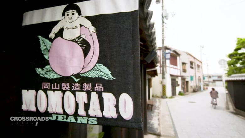 شاهد.. مدينة يابانية تكرس نفسها لصناعة الجينز