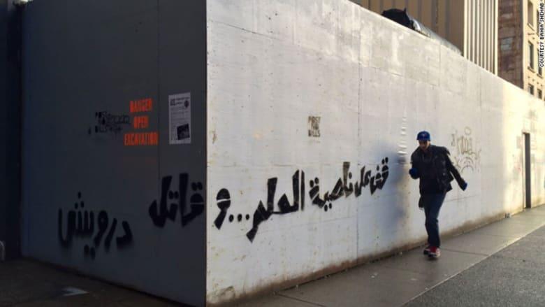 هل تعلم..هنالك ألف طريقة لقول لا بالعربية؟