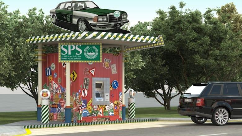 مركز شرطة ذكي على بعد مسافة صغيرة من نافذة سيارتك