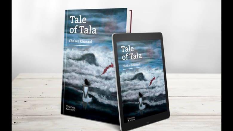 """""""حكاية تالا"""".. هل تعيد الدعارة والاتجار بالبشر الأنظار للقضية الفلسطينية؟"""