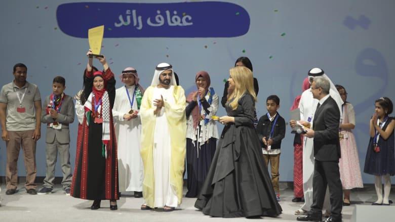 """فلسطينية تُتوج بلقب بطل """"تحدي القراءة"""" العربي"""