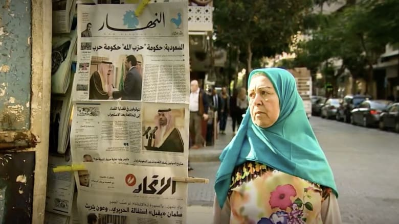 لبنان.. رهينة مكائد الآخرين وتاريخ من الحرب الأهلية
