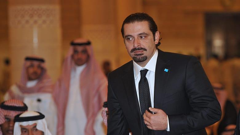 ما هي الظروف المحيطة بالحريري في السعودية؟