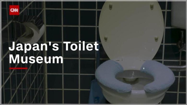 جولة في متحف للمراحيض باليابان