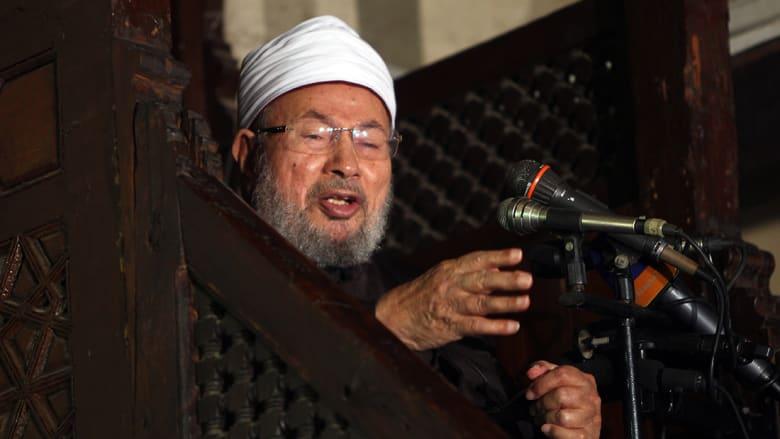 """القرضاوي يترحم على """"شهداء الروضة"""".. ويعلق على وضع """"علماء المسلمين"""" بقائمة الإرهاب"""
