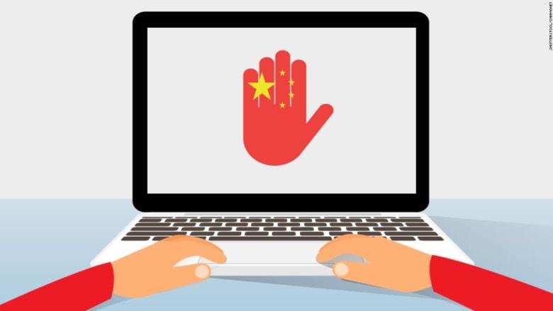 """الصين تحجب تحميل """"سكايب"""" بمتجر تطبيقات آبل"""
