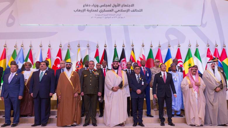 """وزراء دفاع """"التحالف الإسلامي"""" يتفقون على مواجهة الإرهاب من 4 محاور"""