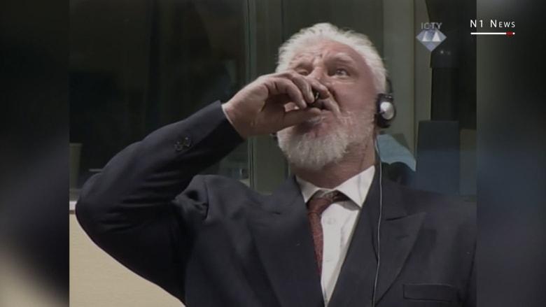 شاهد.. لحظة انتحار القائد العسكري السابق لكروات البوسنة بالسم أثناء محاكمته
