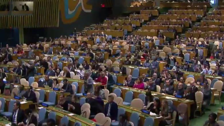 شاهد.. لحظة إعلان الموافقة على قرار القدس بالأمم المتحدة