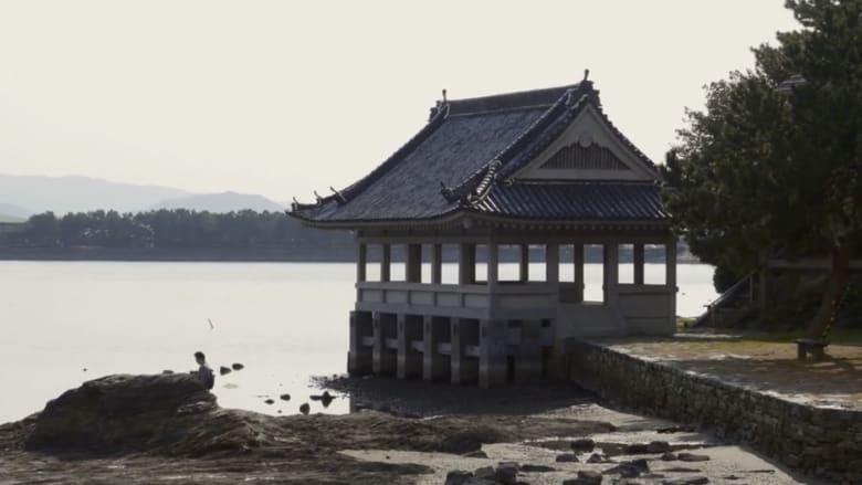تعرف على هذه المدينة اليابانية في 60 ثانية