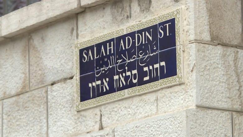 شوارع وحديقة ومحطة قطار.. هذه هي المشاريع الإسرائيلية التي ستسمى باسم دونالد ترامب