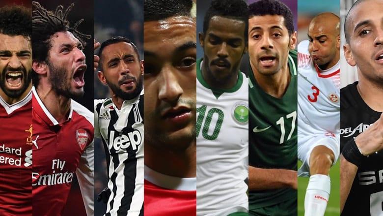 هذه هي القيمة السوقية لأبرز النجوم العرب المشاركين في كأس العالم 2018