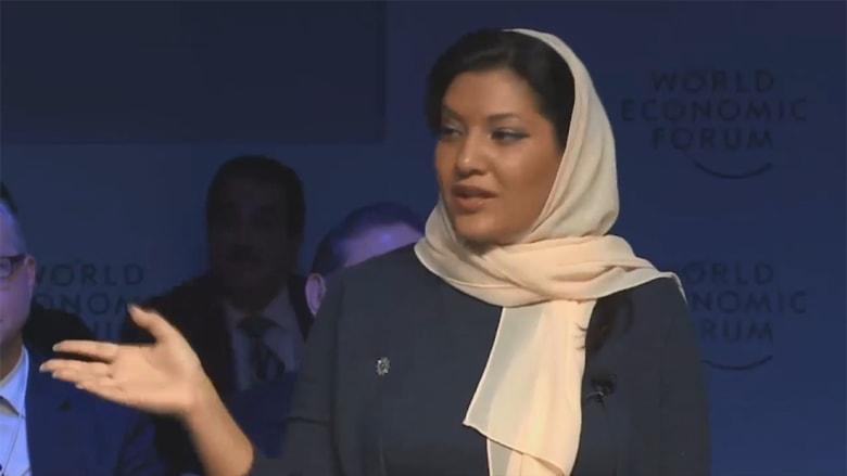 """الأميرة السعودية ريما ترد على """"المشككين"""" بعمليات التغيير بالمملكة"""
