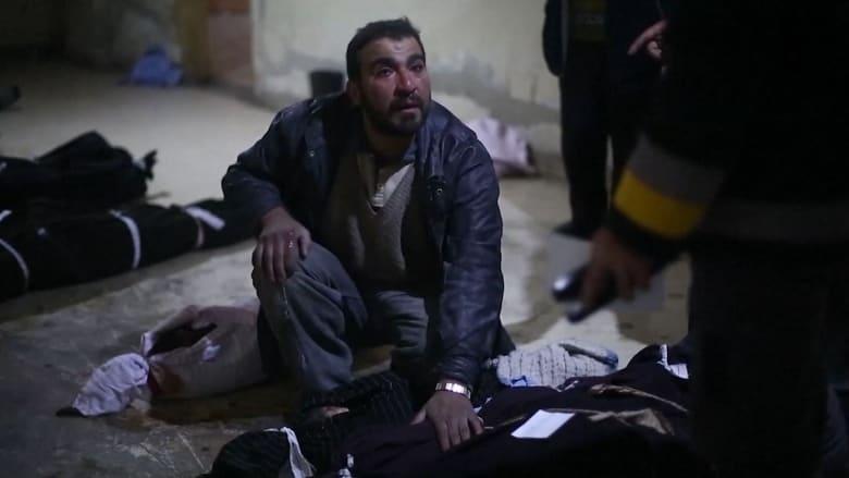 الغوطة الشرقية: 250 قتيلا على الأقل.. ولا كلام يصف ما يحدث