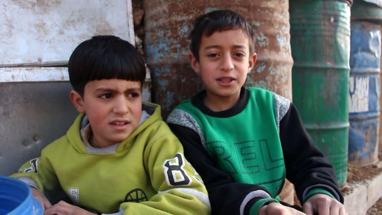أطفال الغوطة: إذا سقطت القنابل علينا فهذا عادي.. سنموت