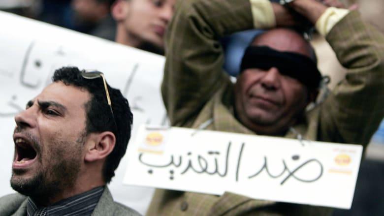 """محمد البرادعي يطالب بالتحقيق في قضايا """"تعذيب واختفاء قسري"""" في مصر"""