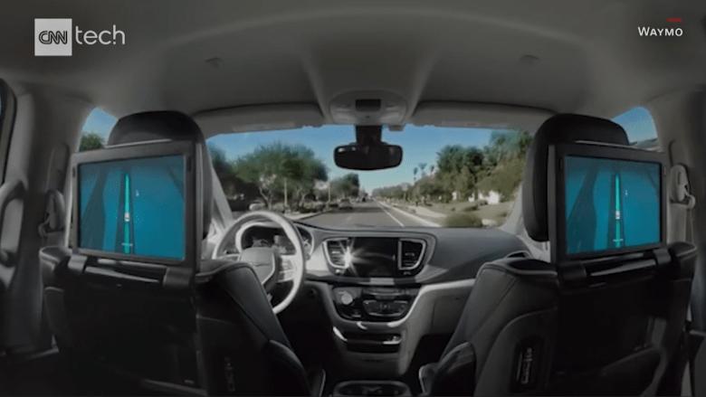 إذا كنتم تخافون السيارات ذاتية القيادة.. هذا هو الحل