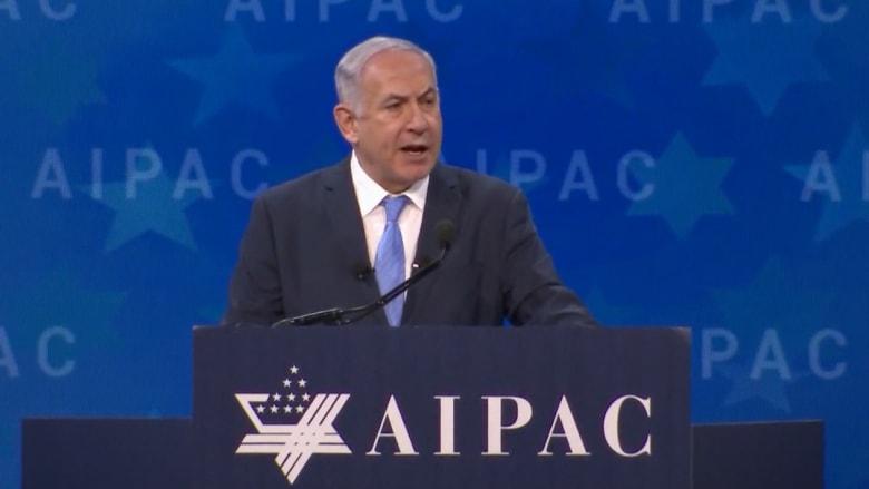 نتنياهو يهاجم إيران من أمريكا: الظلام يهبط على المنطقة