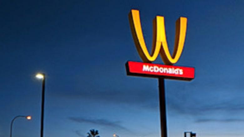 """مطاعم """"ماكدونالدز"""" تقلب شعارها بيوم المرأة العالمي"""