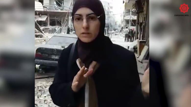 أمريكية تحت حصار الغوطة الشرقية: دور الأمومة هنا هو الأصعب