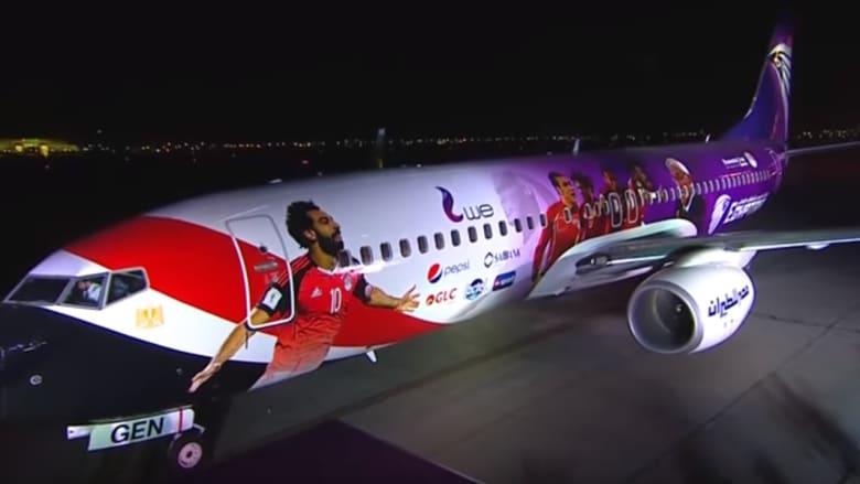 شاهد.. الكشف عن الطائرة التي ستقلّ المنتخب المصري لكأس العالم