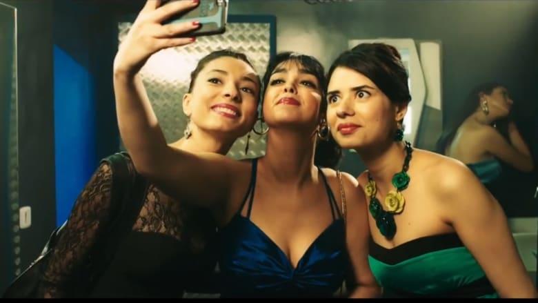 """""""على كف عفريت"""" فيلم من تونس يحكي قصة عن الاغتصاب والتحرش"""