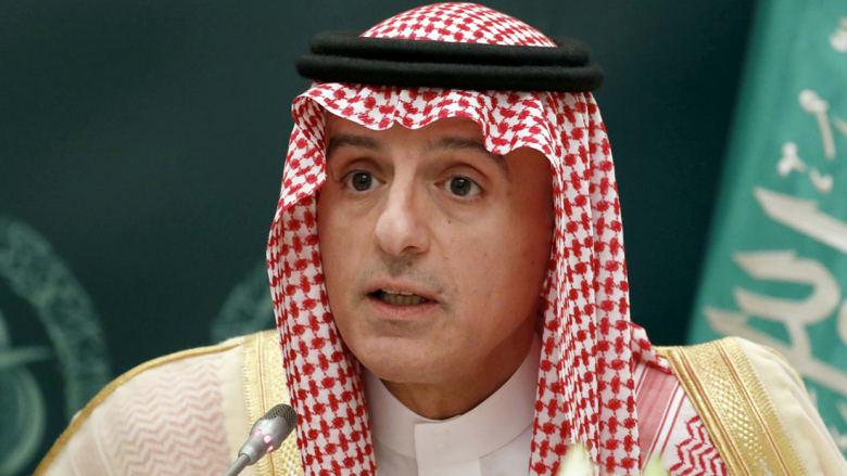 الجبير يرد على إيران: السعودية ليست بحاجة لمن يدافع عنها