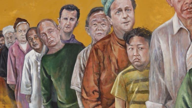 """""""بشار الأسد"""" يقف في طابور طويل لتقديم اللجوء"""