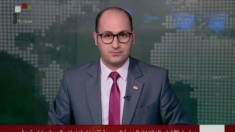شاهد.. تفاصيل مبهمة حول إعلان سوريا عن هجوم صاروخي على مطار الشعيرات
