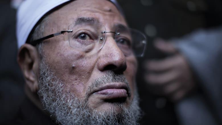 العفاسي عن القرضاوي: لا يؤمن بوجود دولة تتبنى إسلاما ممنهجا سوى إيران والسودان