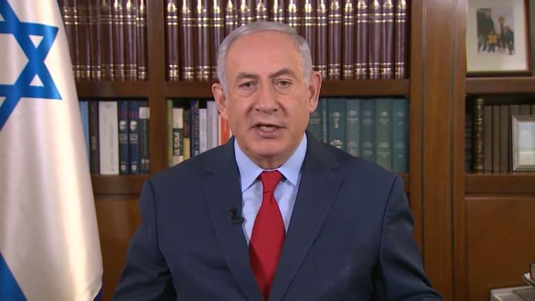 نتنياهو لـCNN: تحدثت بالإنجليزية ليعرف العالم حقيقة إيران