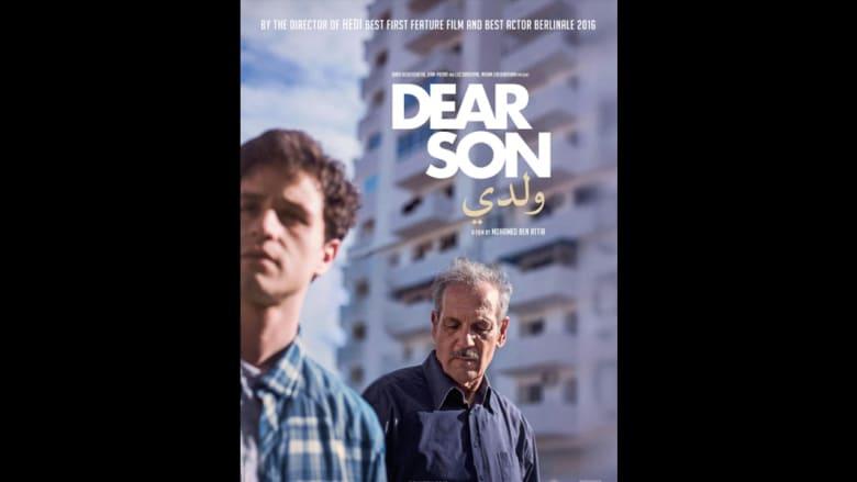 نظرة سريعة على الأفلام العربية الستة في مهرجان كان السينمائي