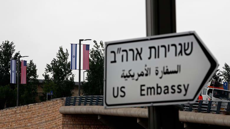 خارجية أمريكا: تدشين السفارة في القدس بـ14 مايو بخضور فريدمان وإيفانكا ترامب