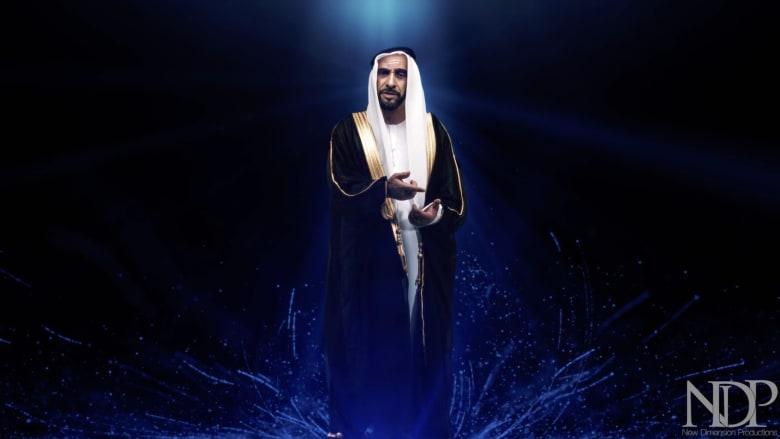 """عبر """"الهولوغرام"""".. خطاب للشيخ زايد في ذكرى ميلاده الـ100"""