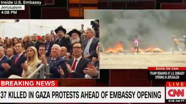 ايفانكا في القدس وعنف في غزة... صورتان متناقضتان على الشاشة