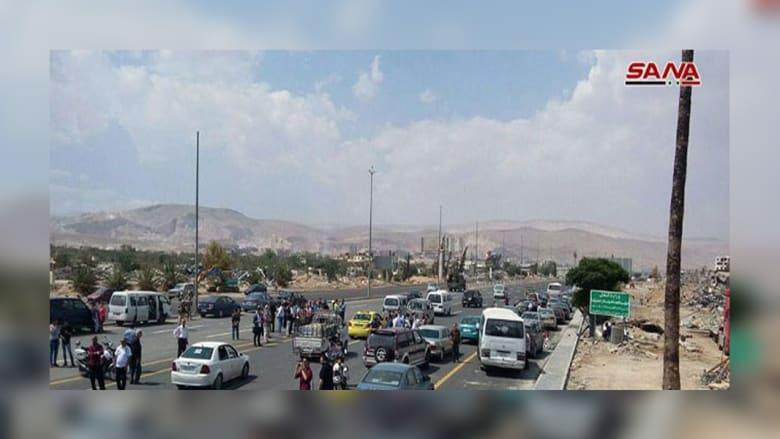 بعد 5 سنوات من الإغلاق.. إعادة فتح الطريق السريع بين دمشق وحمص
