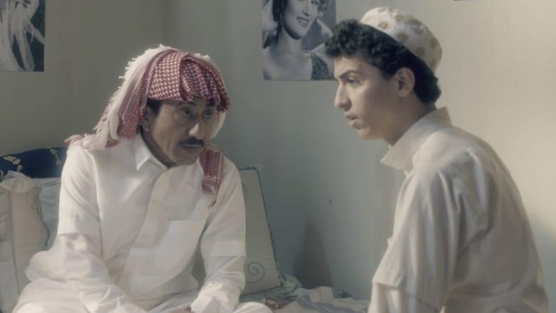 قبل العاصوف.. إليكم المسيرة الفنية للنجم السعودي ناصر القصبي