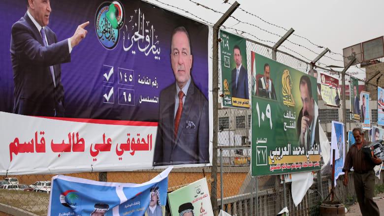 البرلمان العراقي يعقد جلسة استثنائية ويصوت على قرارات بشأن الانتخابات