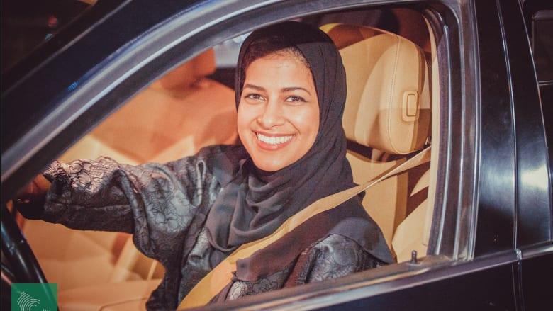"""السعوديات """"يجتحن"""" الشوارع بابتسامة كبيرة على الوجوه"""