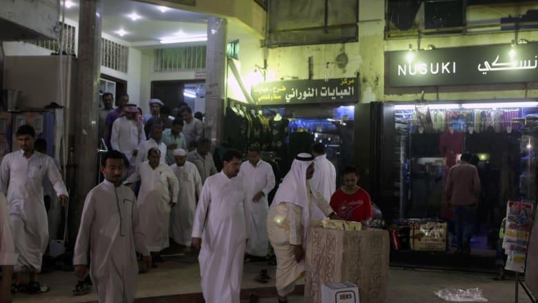 مستوى قياسي للبطالة في السعودية