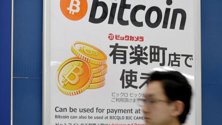 كيف تخطط اليابان للتحقق من معلومات مستخدمي العملات الرقمية؟