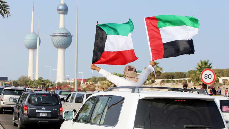 اليوم الوطني في الكويت