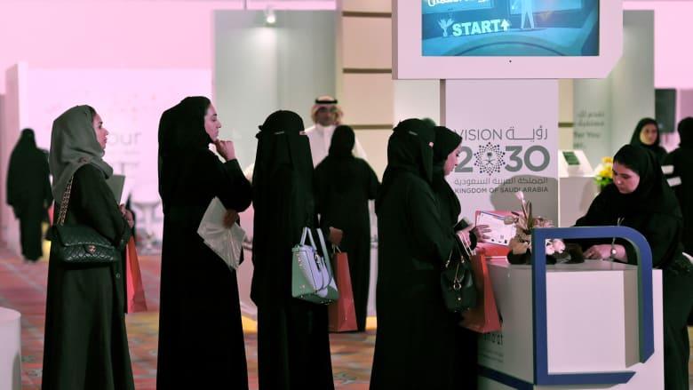 """18 ألف مخالفة لقرار """"تأنيث وتوطين العمل بمحال مستلزمات النساء بالسعودية"""""""